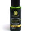 Primavera Nachtkerzenöl Öl Bio - 30 ml